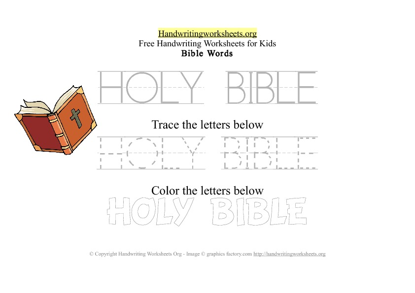 Holy Bible - Holy Bible Words - PDF Handwriting Worksheet