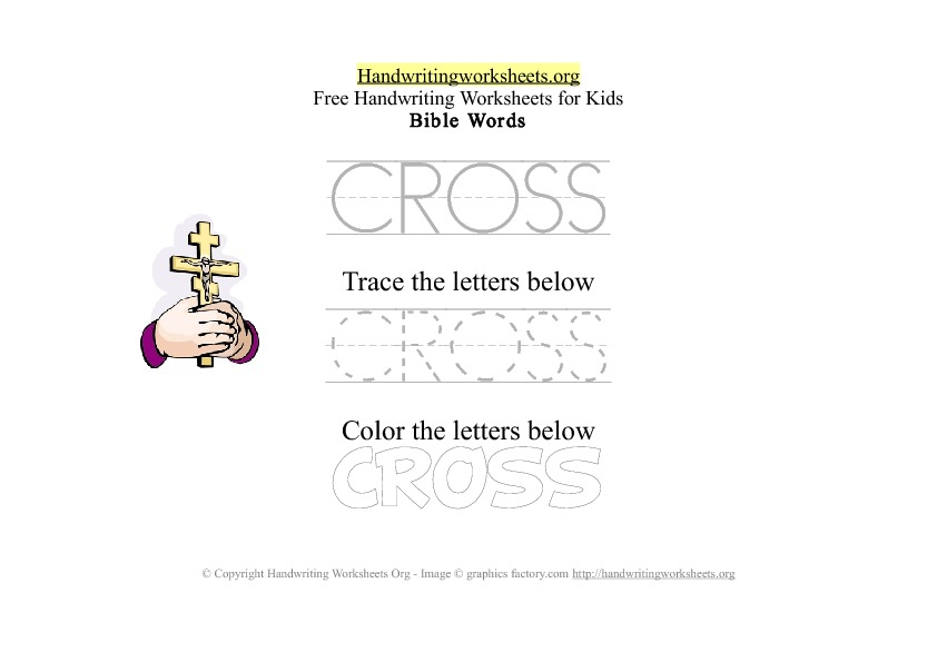 Cross - Bible Words - PDF Handwriting Workshee