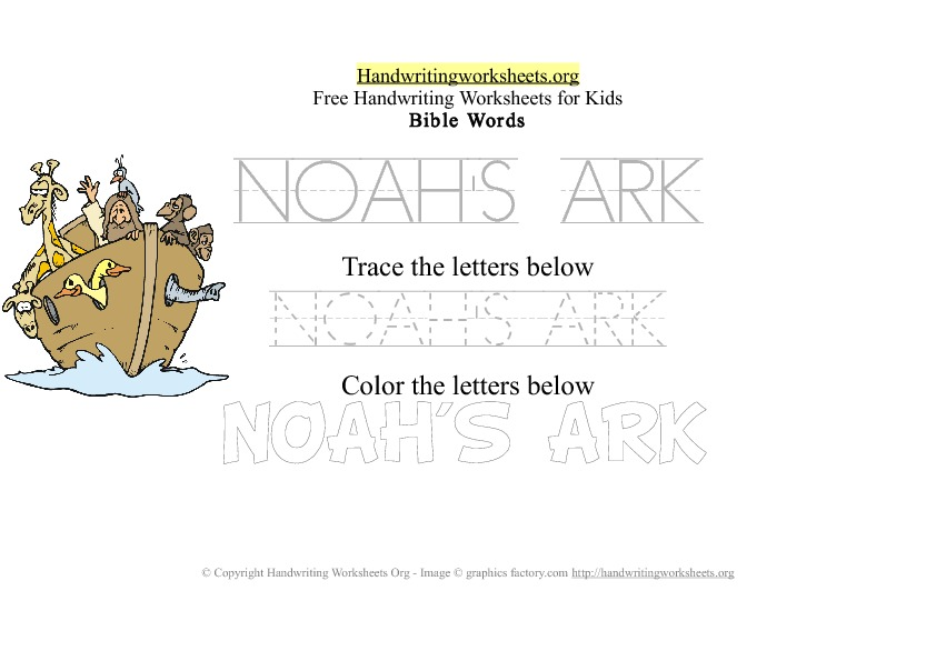 Noah's Ark - Bible Words - PDF Handwriting Workshee